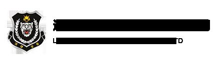 万博最新版下载_万博手机注册_万博体育app世界杯 - 辽宁万博体育app世界杯万博最新版下载服务有限公司