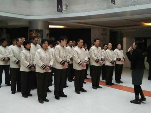沈阳市奥尊汽车销售服务有限公司