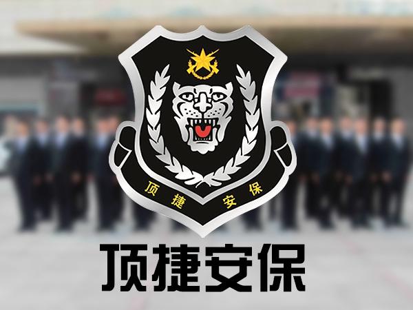 辽宁省旅游质量监督管理所