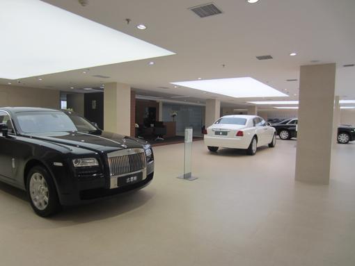 劳斯莱斯汽车经销商展厅
